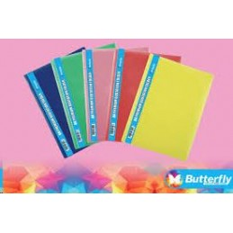 Butterfly Premium Quotation...